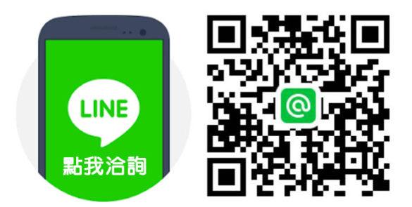 WEB957聯絡我們