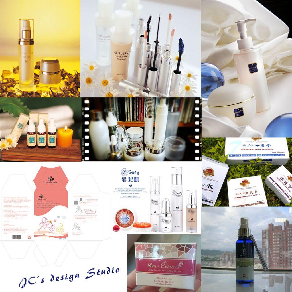 保養品包裝設計, 保健食品包裝設計, 保養品牌規畫